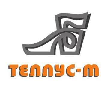 Теллус - один из лучших производителей обуви!